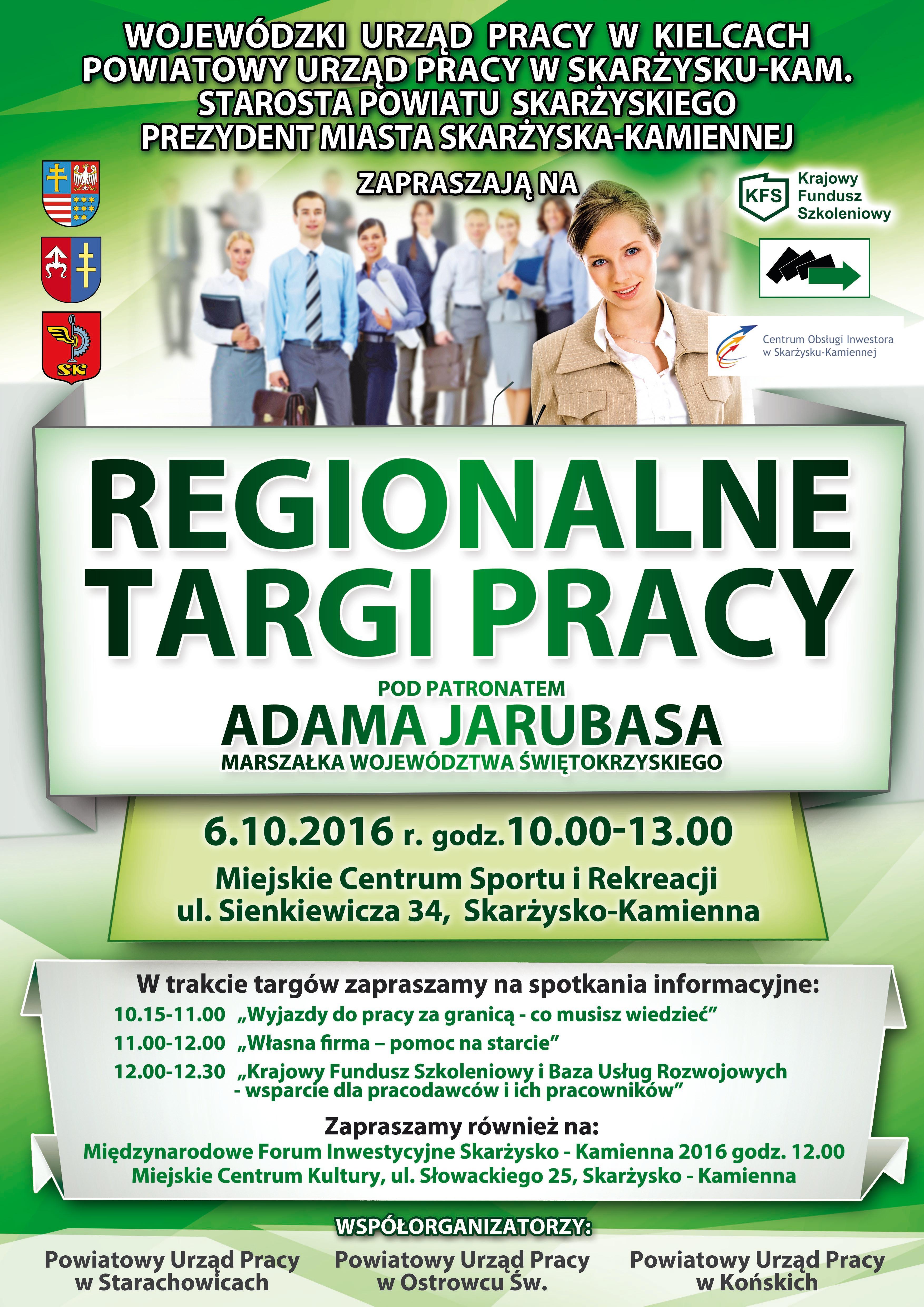 plakat_targi_sk_kam-page-001
