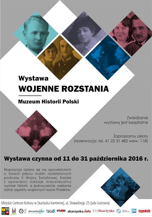 wystawa_wojenne_rozstania1